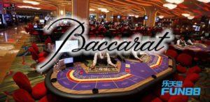 Fun88 Casino - Live Baccarat Online