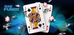 Fun88 Poker - Judi Texas Poker Online